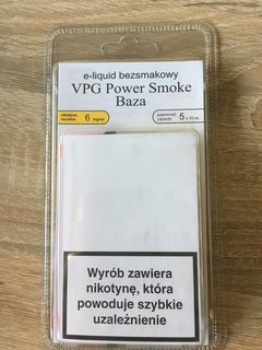 VPG БАЗА POWER SMOKE-6 ml-50 мл.(5X10)